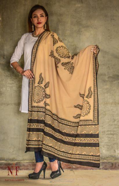 Beige And Black Block Print Cotton Dupatta