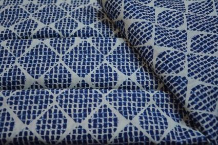 BROWN PRINTED INDIAN COTTON FABRIC-HF1618