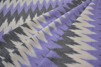TRICOLOR IKAT FABRIC BY THE YARD-HF3312