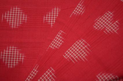 PINK AND WHITE DOUBLE IKAT FABRIC BY THE YARD-HF4366
